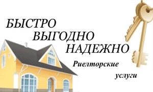 Поможем сдать квартиру в Уфе выгодно